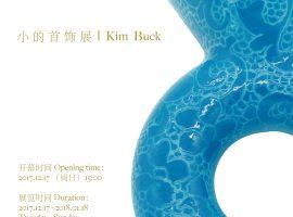 """Kim Bucks nye udstilling Made in China viser nye porcelænsværker på galleriet """"Closer"""""""
